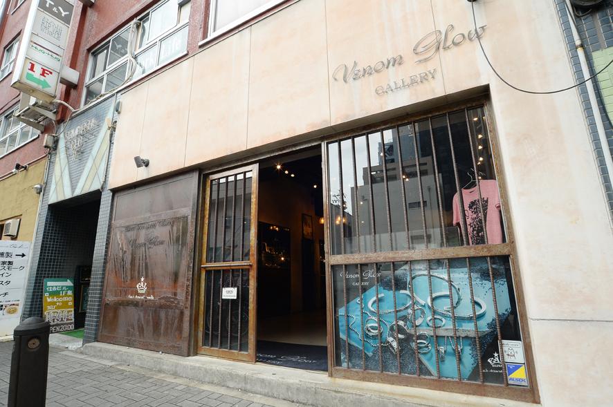 GALLERY Venom Glow 名古屋店