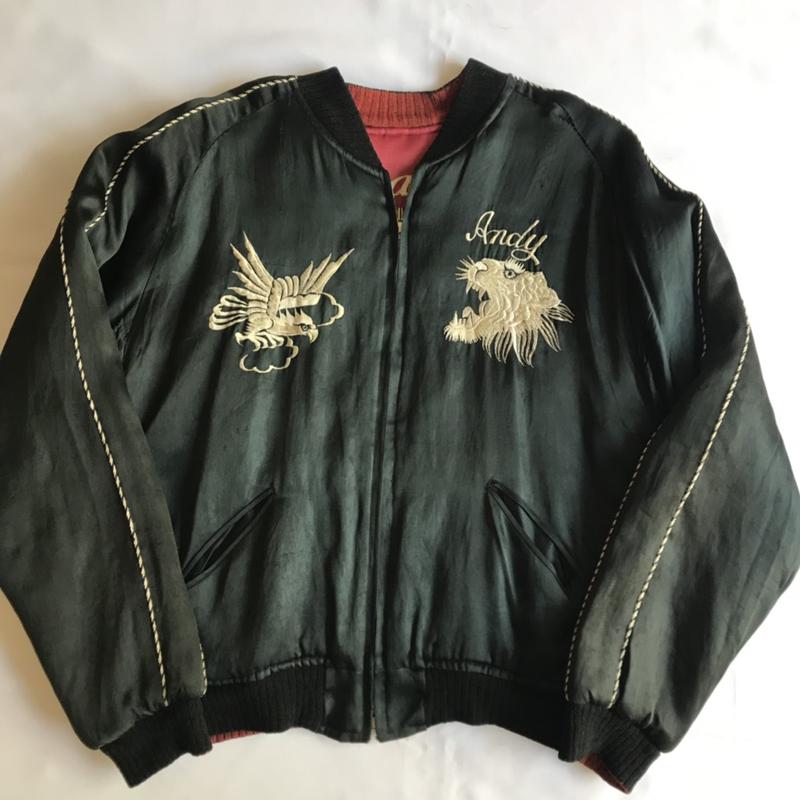 Vintage 1950's Souvenir Jacket(Vintage)