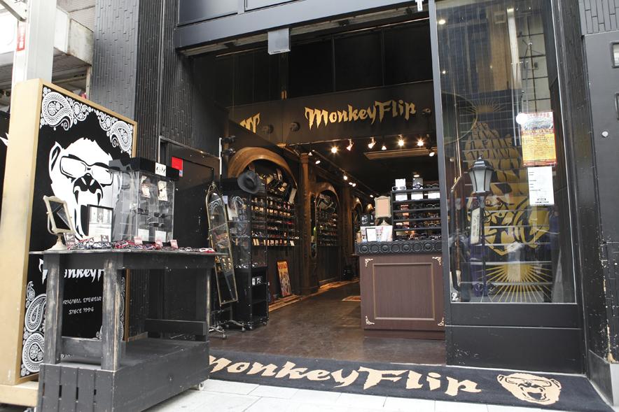 MokeyFlip本店