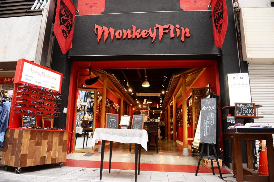 MonkeyFlip Rosso