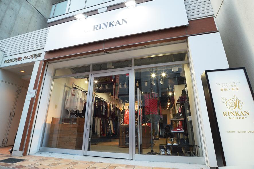 RINKAN 名古屋大須店